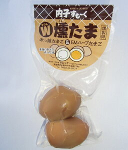 【20%OFFクーポン配布中!】(有)イヨエッグ 燻製卵