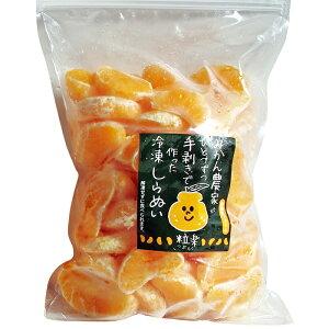 (有)南四国ファーム 愛媛産冷凍しらぬい徳用1kg 粒楽 愛媛みかん/冷凍ミカン