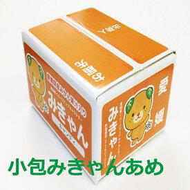 【20%OFFクーポン配布中!】亀井製菓(株)小包みきゃんあめ
