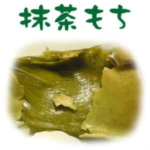 【愛媛県産米使用】(有)小林商店 抹茶餅<お取り寄せ><ギフト>