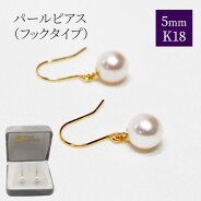 (有)土居真珠パールピアス(フックタイプ)5.0mmK18