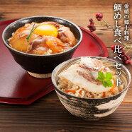 五色そうめん(株)森川鯛めし食べ比べセット