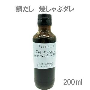 【500円OFFクーポン配布中】AISHISU(株) 鯛だし 焼しゃぶダレ 200ml
