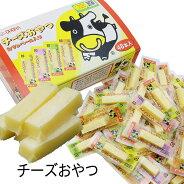【人気のお取り寄せ】扇屋食品(株)チーズおやつ(箱売り)