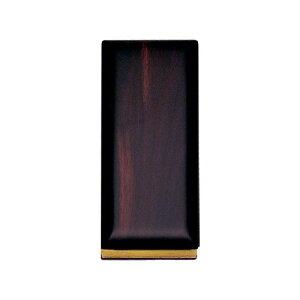 過去帳 黒檀 5.5寸 縦16.5cm×横7cm 【送料無料】【お盆用品 仏具 お彼岸】