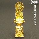 純金製ミニ仏像 文殊菩薩(卯年生まれ) 高さ 2.2cm 【送料無料】【仏具 gold GOLD ゴールド 仏像 文殊菩薩像 コンパク…