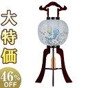 【盆提灯・盆ちょうちん】お盆提灯 大内・回転兼用行灯 ワイン色 11号 1484 高さ84cm×火袋径33cm【送料無料】【お盆…