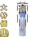 【盆提灯・盆ちょうちん】回転切子灯籠 レース 3651(一個) 高さ169cm×巾48cm【送料無料】【お盆用品 仏具 お盆 初盆 …