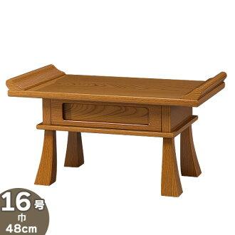 光葉櫸樹(光葉櫸樹)風格經過,附帶桌子抽屉的1.6尺寬度48cm×縱深27cm
