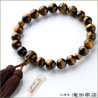 Beads ◆ tiger's eye 20 coin pure silk fabrics hair style bunch ◆ brand Kyoto string of beads for men