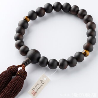 ◆ stripe ebony (mat) 2 sky tiger's eye 22 ball pure silk fabrics hair style bunch ◆ brand Kyoto string of beads for the beads man