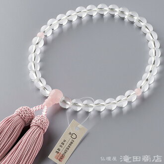 8mm ball pure silk fabrics hair style bunch ◆ brand Kyoto string of beads made with ◆ book crystal rose quartz for the beads woman