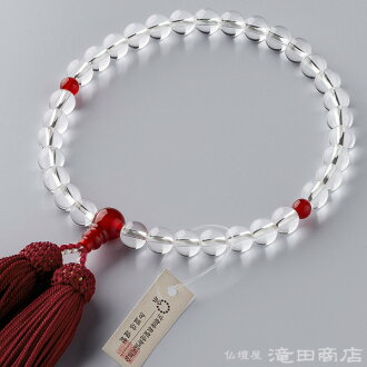 8mm ball pure silk fabrics hair style bunch ◆ brand Kyoto string of beads made with ◆ book crystal agate (agate) for the beads woman