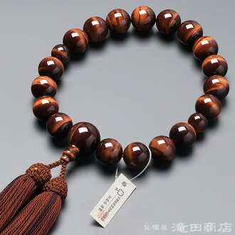 ◆ red tiger's eye 18 ball pure silk fabrics hair style bunch ◆ brand Kyoto string of beads for the beads man