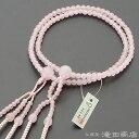 【数珠袋付き】 日蓮宗 数珠 女性用 【本式数珠・正式数珠】 紅水晶(ローズクォーツ) 8寸 正絹華梵天房【送料無料】【…