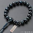 Jyu s082