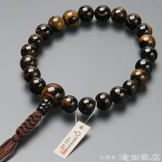 This black coral (black coral) for the Jodo Shin sect of Buddhism beads man 20 coin pure silk fabrics string bunch