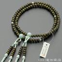 【数珠袋付き】 真言宗 数珠 女性用 【本式数珠・正式数珠】 緑檀(生命樹) ビルマ翡翠仕立 8寸 正絹華梵天房【送料無…