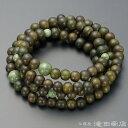【特選腕輪念珠】 数珠 ブレスレット 108珠 4重 緑檀(生命樹) 独山玉仕立【送料無料】【正式 本式 数珠ブレスレット …