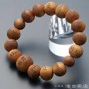 【特選腕輪念珠】 数珠 ブレスレット 般若心経彫り インド白檀 12mm玉 【送料無料】【数珠ブレスレット 老山白檀 大玉…