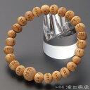 Jyu wa k015