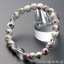 【特選腕輪念珠】 数珠 ブレスレット 七宝焼 本水晶仕立 8mm玉 【送料無料】【天然石 数珠ブレスレット 天然水晶 メン…