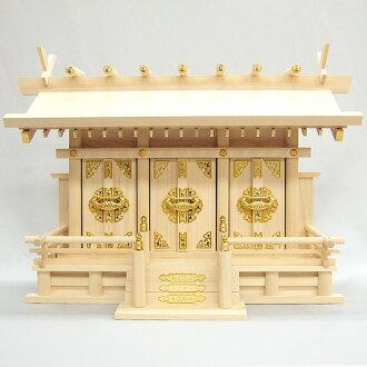Altar (shrine) through roofing company of three small high, 38 cm x width 55 cm