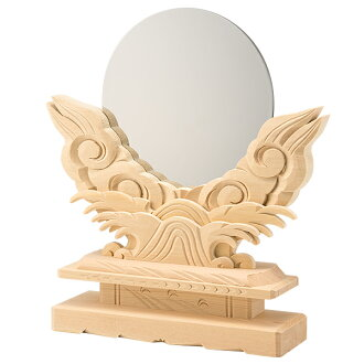镜像 (顶部刻有) 6 英寸直径 18 厘米 × 高 33 厘米 02P20Sep14
