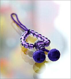 【天然石】【 携帯ストラップ】【京都 数珠】 紫水晶【HLS_DU】【楽ギフ_包装選択】