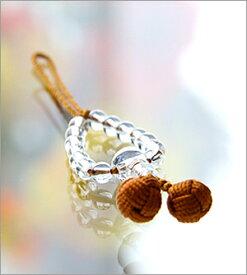 【天然石 携帯ストラップ】 水晶丸玉 金茶【楽ギフ_包装選択】