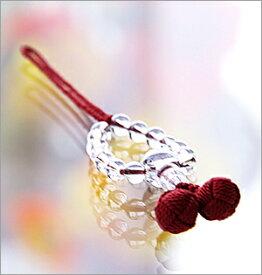 【天然石 携帯ストラップ】 水晶丸玉 えんじ【楽ギフ_包装選択】