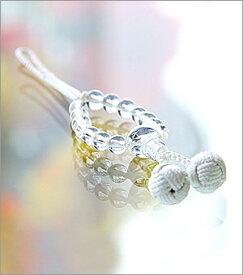 【天然石 携帯ストラップ】 水晶丸玉 白【楽ギフ_包装選択】