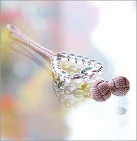 【天然石 携帯ストラップ】 水晶丸玉ピンク【楽ギフ_包装選択】