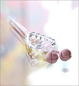 【天然石 携帯ストラップ】 水晶丸玉 ローズクォーツ入【楽ギフ_包装選択】