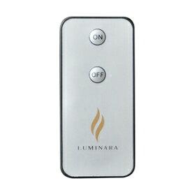 【電子・LED・電池】【LEDローソク】【ルミナラ専用リモコン】【リモコンタイマー付】ルミナラリモコン