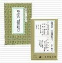 【臨済宗】【お経 カセットテープ】【お経 臨済宗】【法事】カセットテープ 臨済宗 日課勤行