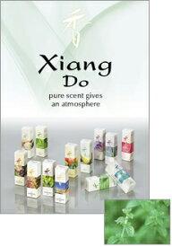 香老舗・松栄堂 Xiang Do Series ペパーミント