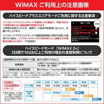 送料無料ドコモXiエリア対応ドコモE5383PocketWiFi7日1週間ルーターレンタル無制限ルーターポケットwi-fiレンタルwifi中継機国内専用