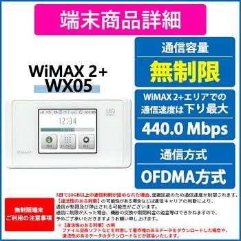 ドコモXiエリア対応ドコモE5383PocketWiFi1日ルーターレンタル無制限ルーターwi−fiレンタルルーターポケットwifiレンタルwifi中継機国内専用