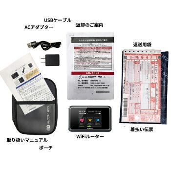 ドコモXiエリア対応ドコモE5383PocketWiFi30日1ヶ月ルーターレンタル無制限ポケットwifiレンタルwifi中継機国内専用