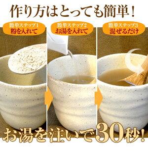 黒糖入り生姜湯