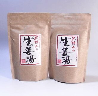 Black sugar ginger hot black sugar with delicious density five times, compared to common ginger hot ginger water 300 g x 2pcs ginger hot ginger water powder men women Midyear tea father day 2015 Gift Giveaway 内 祝 I ginger powder ginger powder early % P19