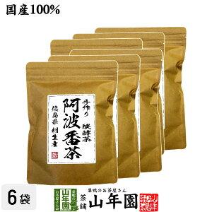 【国産100%】阿波番茶(阿波晩茶) 7g×12パック×6袋セット ティーパック 徳島県産 送料無料 ティーバッグ 相生 熟成 お茶 2021 内祝い お返し ギフト 敬老の日 お歳暮 プチギフト プレゼント 還暦