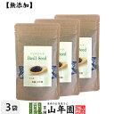 【無添加】バジルシード 125g×3袋セット スーパーフード インド産 送料無料 種 サプリメント ノンカフェイン ダイエ…
