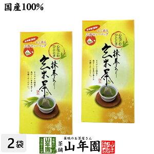 玄米茶 ティーバッグ 国産 5g×20パック×2袋セット 三角ティーパック 茶葉 お茶 緑茶 ギフト 母の日 父の日 プチギフト お茶 2021 内祝い プレゼント 還暦祝い 男性 女性 父 母 贈り物 香典返し