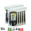 めひび めかぶ 細切 乾燥 220g×10袋セット 送料無料 めかぶスープ、お吸い物 芽かぶ茶 めかぶ茶 健康茶 お茶 贈り物 …