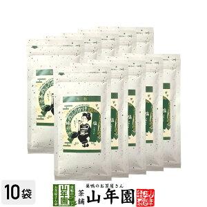 宇治茶のふりかけ(塩) 50g×10袋セット 送料無料 白ご飯に おにぎりに お茶漬けに ギフト プレゼント 母の日 父の日 プチギフト お茶 内祝い 2021 早割
