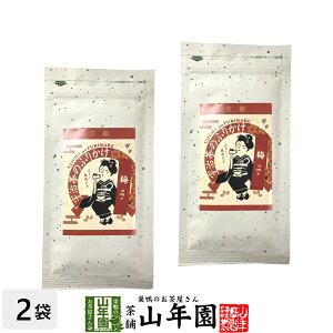 宇治茶のふりかけ(梅) 50g×2袋セット 送料無料 白ご飯に おにぎりに お茶漬けに ギフト プレゼント 父の日 お中元 プチギフト お茶 内祝い 2020 早割
