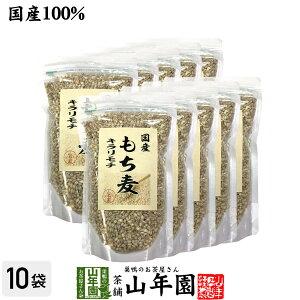 【国産】もち麦 キラリモチ 500g×10袋セット 送料無料 白い麦 ギフト プレゼント 母の日 父の日 プチギフト お茶 内祝い 2021 早割