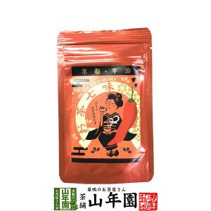 京都・宇治 お茶七味 15g 送料無料 うどんに お鍋に パスタに ギフト プレゼント 母の日 父の日 プチギフト お茶 内祝い 2020 早割